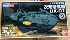 Star Blazers 2199 #19 Camilas Dimension Submarine Ux-01 battleship