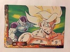 Dragon Ball Z Collection Card Gum 23