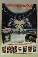 UROTSUKIDOJI: Legend of the Overfiend Full Page AD magazine clipping MANGA 1992