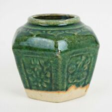 New listing Antique Vintage Chinese Ginger Jar Pot Green Drip Glaze Flower Leaf Vase