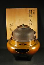 NEW JAPANESE CHAGAMA TEAPOT / Brass & Iron / Tea Ceremony (Shipping from U.S.)