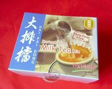 Hong Kong Style Dai Pai Dong Instant 2 in 1 milk tea Mix Powder 12g x10 packs