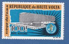 Alto Volta 1966 airmail posta aerea who geneva ginevra salute health MNH**og