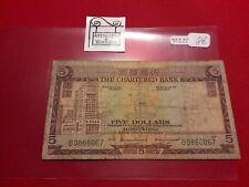 HONG KONG - BILLET DE 5 DOLLARS 1953 - REF33225
