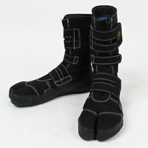 Ninja Tabi Shoes Boots Black Sokaido El Winds VO-80 24 - 29 cm made in Japan