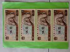 China 5 Yuan 4th Series 1980, 4pcs Running Number (UNC)