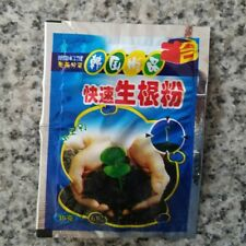 3 bags Rapid rooting powder,rooting agent,suitable for fruit tree cutting flower