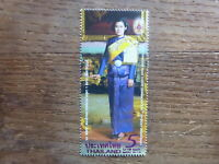 2015 THAILAND PRINCESS MAHA CHAKRI MINT STAMP