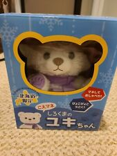 New in Box Electronic Teddy Bear Soft Toy Plush Batteries Required