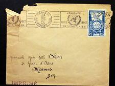 UNESCO  PARIS   1949 OBLITERATION FRANCE  ENVELOPPE     VB92