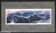 Three Gorges of the Yangtze River souvenir sheet China 1994-18