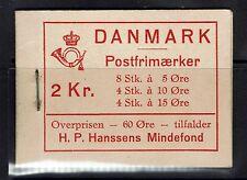 Denmark Booklet # H11 - Missing 15 Ore Pane - Lot 012917