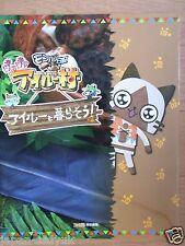 Monster Hunter Diary Poka Poka Airu Village Airou  to Kurasou CAPCOM Book