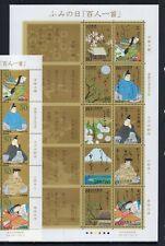 JAPAN 2006 SCOTT 2962 STR + 2963 M/S POETS MT. FUJI CHERRY BLOSSOMS -FreeShipUSA