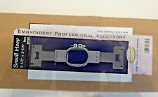 "Embroidery Hoop EPF60 Brother or Baby Lock Machines Small 1 1/2"" x 2 3/8"" New"