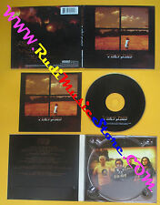 CD TRIGGER POINT A Silent Protest 2005 Us 3596102402 DIGIPACK no lp mc dvd (CS9)