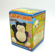 """Pokemon Snorlax friends plush figure toy stuffed 4"""" Japan boxed new"""