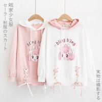 Japanese Styles Lovely Girl Printed Hoodie Long Sleeve Sweet Lolita Tops 2Colors