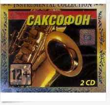 INSTRUMENTAL COLLECTION – Romanticheskii Saksofon Romantic Saxophone (2 CD in