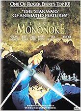 New ListingPrincess Mononoke Dvd, , Hayao Miyazaki