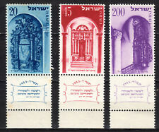 Israel - 1953 Holidays / Shrines - Mi. 89-91 full tab MNH