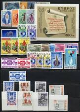 UNO/ONU/UNICEF = HUMAN RIGHTS  collection x14 ISSUES MNH   A12