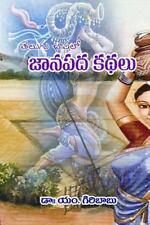 Telugu lo Janapada Kathalu by M. Createspace (2014, Paperback, Large Type)