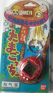 Japanese Bandai 1997 Tamagotchi gen 2 - red - used - Good condition