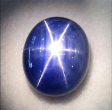 Top Quality 5x7mm 1.26cts Unheated Oval Blue Star Sapphire AAAAA Loose Gemstone