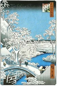 Japanese Traditional Snow Scene Bridge Woodblock Reproduction Art Print Picture