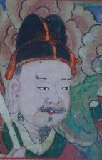 Very Fine Korean Joseon Dynasty 18th ~ 19th Nobleman Painting on Fabric