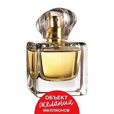 Avon Today Eau de Parfum Spray 50ml NEW Sealed