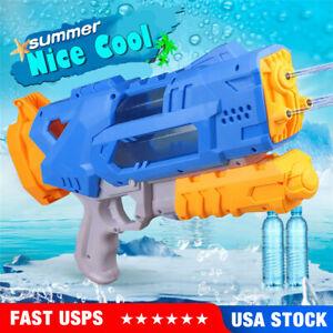 3 Nozzles Water Gun Super Soaker Kids Summer Squirt Blaster Swimming Pool Toys