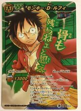 One Piece Miracle Battle Carddass OP09 Super Omega 25 Luffy Straw Hat Pirates