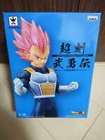 Banpresto movie Dragon Ball super Chokoku-Buyuden - Super Saiyan God Vegeta -