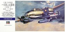 1/72 Hasegawa Mitsubishi G4M2E Type 1 Bomber w/Ohka 11 #015500