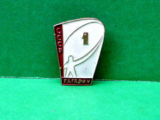 Y Gagarin First Human in Space. USSR Soviet Pin Badge