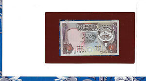 Banknotes of All Nations Kuwait 1/4 Dinar UNC 1968 (1980) P-11d signature 6