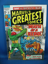 MARVEL GREATEST COMICS 24 VF FANTASTIC FOUR  SUPER SKRULL 1969