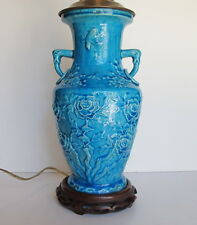 Antique Asian Chinese Turquoise Blue Porcelain Vase Lamp Floral Relief