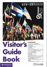 2015 World Scout Jamboree OFFICIAL SCOUTS HANDBOOK - VISITOR'S GUIDE BOOK