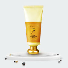 [The History of Whoo] Gongjinhyang Moisture Sun Cream SPF50+ PA+++ 60ml