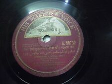 ALI BABA & THE FORTY THIVES CHITRAGUPTA BOLLYWOOD N 50732 RARE 78 RPM RECORD VG+