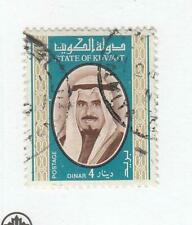 KUWAIT # 763 VF LIGHT USED CAT VALUE $57.50