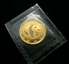 1983 1/20 oz .999 Gold Chinese Panda in original packaging