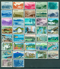 JAPAN 1965-1974 QUASI and NATIONAL PARK stamps  37 different mint MNH pictorials