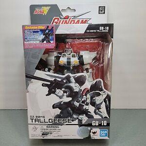 [GU-11] OZ-00MS Tallgeese [Mobile Suit Gundam Wing] (Gundam Universe)