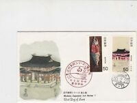 japan stamps cover ref 19044