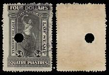 Canada 1912 Quebec Law Stamp QL68 4 Dollars Used Timbre de Loi #199L