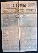 GIORNALE ORIGINALE 21 giugno 1918 BATTAGLIA DEL SOLSTIZIO Montello Montebelluna